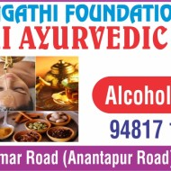 Dhanwantari Ayurvedic Health Care