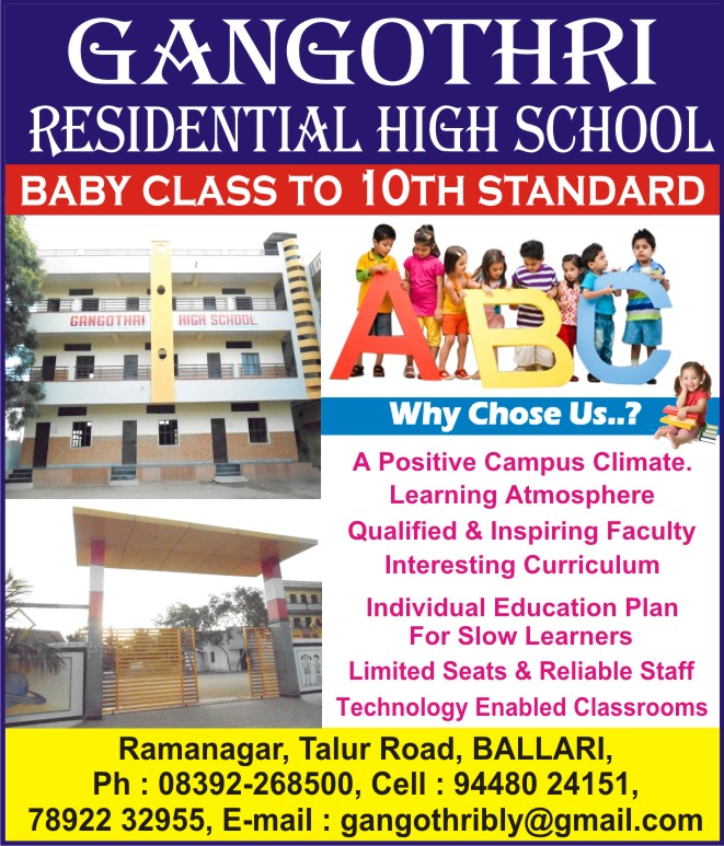 Gangothri Residential High School