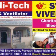 Swamy Vivekananda Charitable Blood Bank & Blood Components