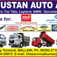 No. 1 Automobile Spare Parts Dealers in Bellary