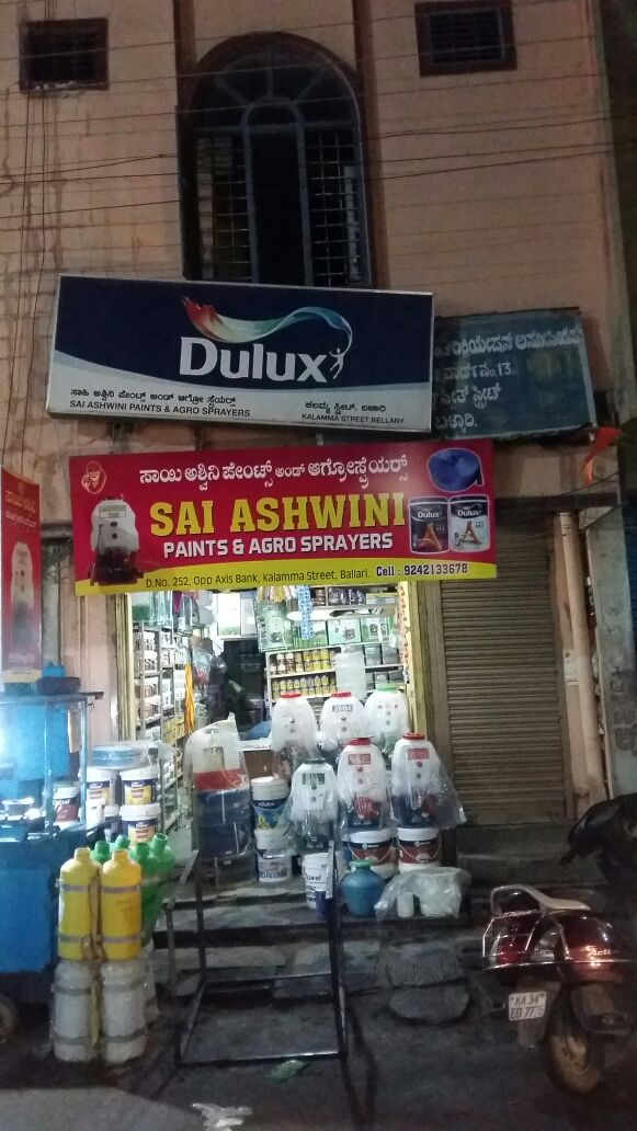 Sai Ashwin Paints And Agro Sprayers