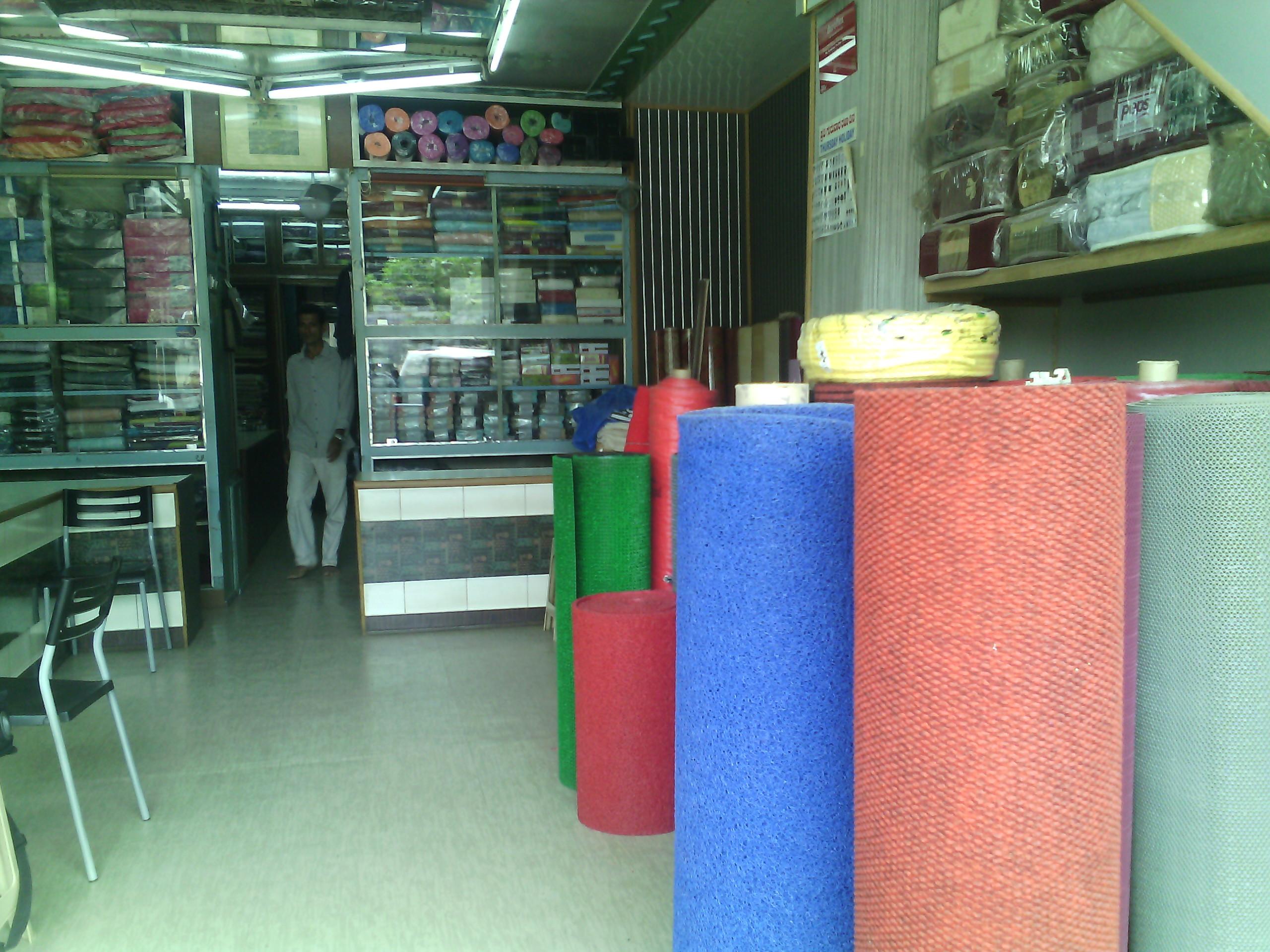 Gurukrupa Selections