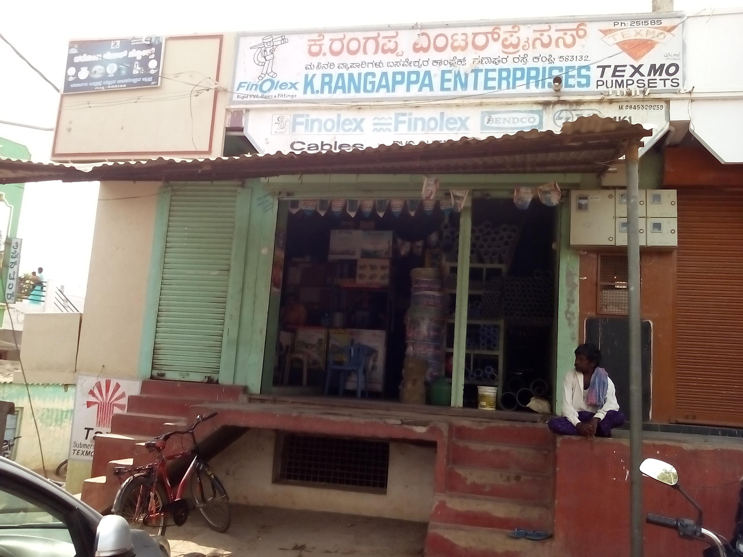 K. Rangappa Enterprises