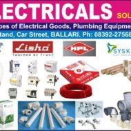 Masma Electricals