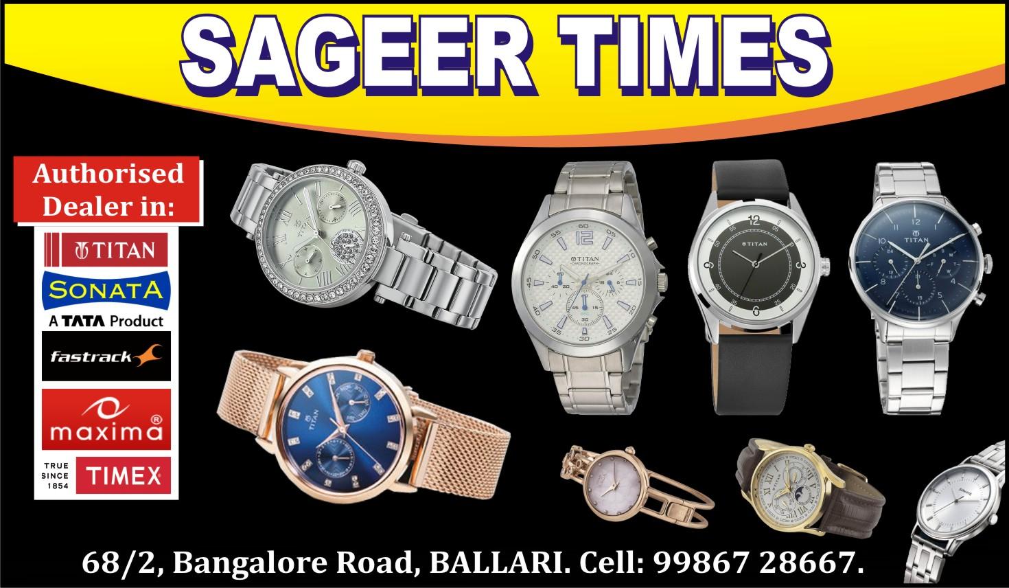 Sageer Times