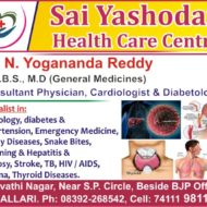 Sai Yashodan Health Care Centre