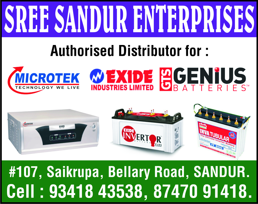 Sree Sandur Enterprises