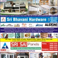 Sri Bhavani Fabricators