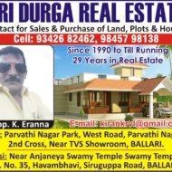 Sri Durga Real Estate
