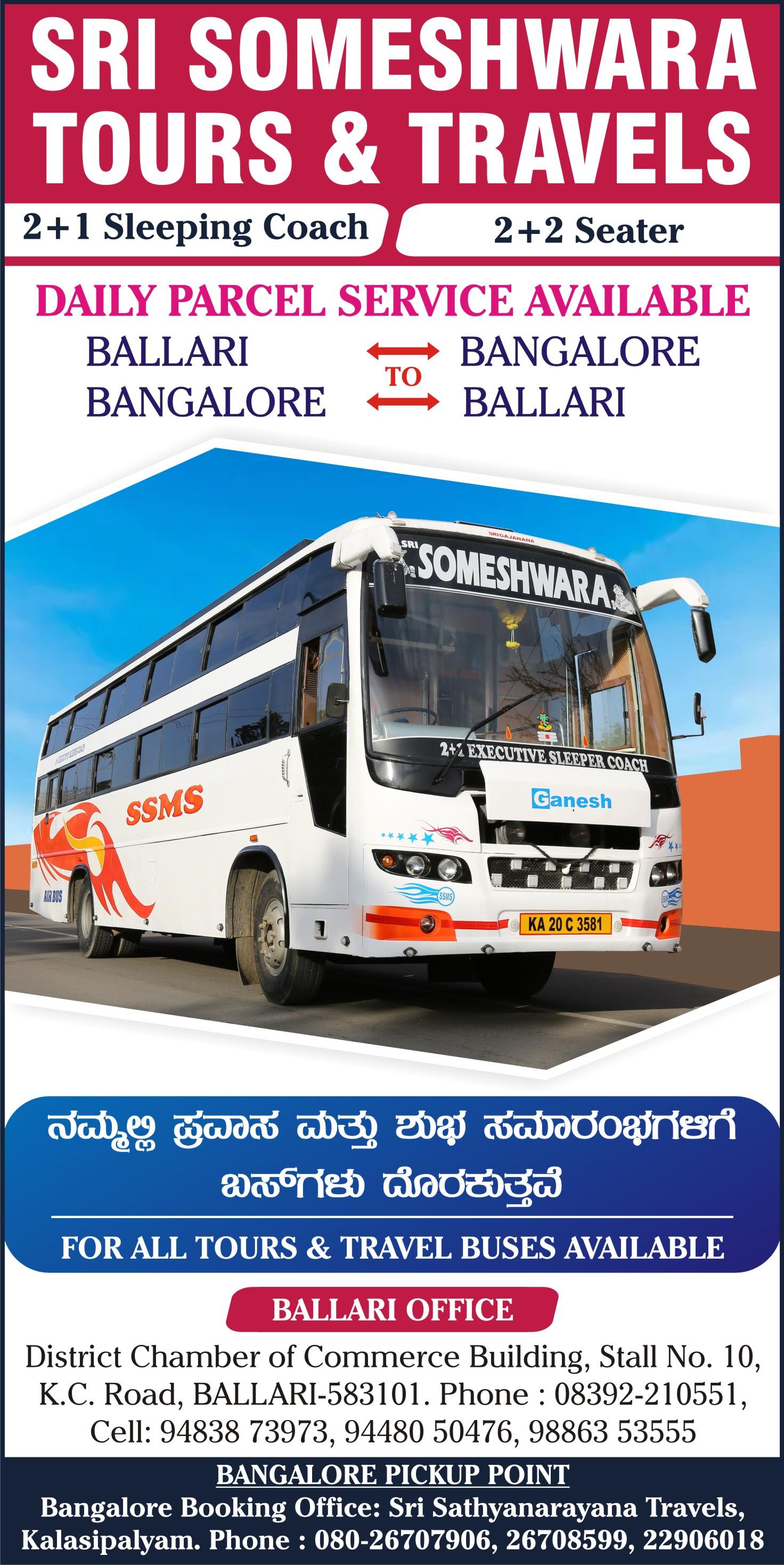 Sri Someshwara Tours & Travels