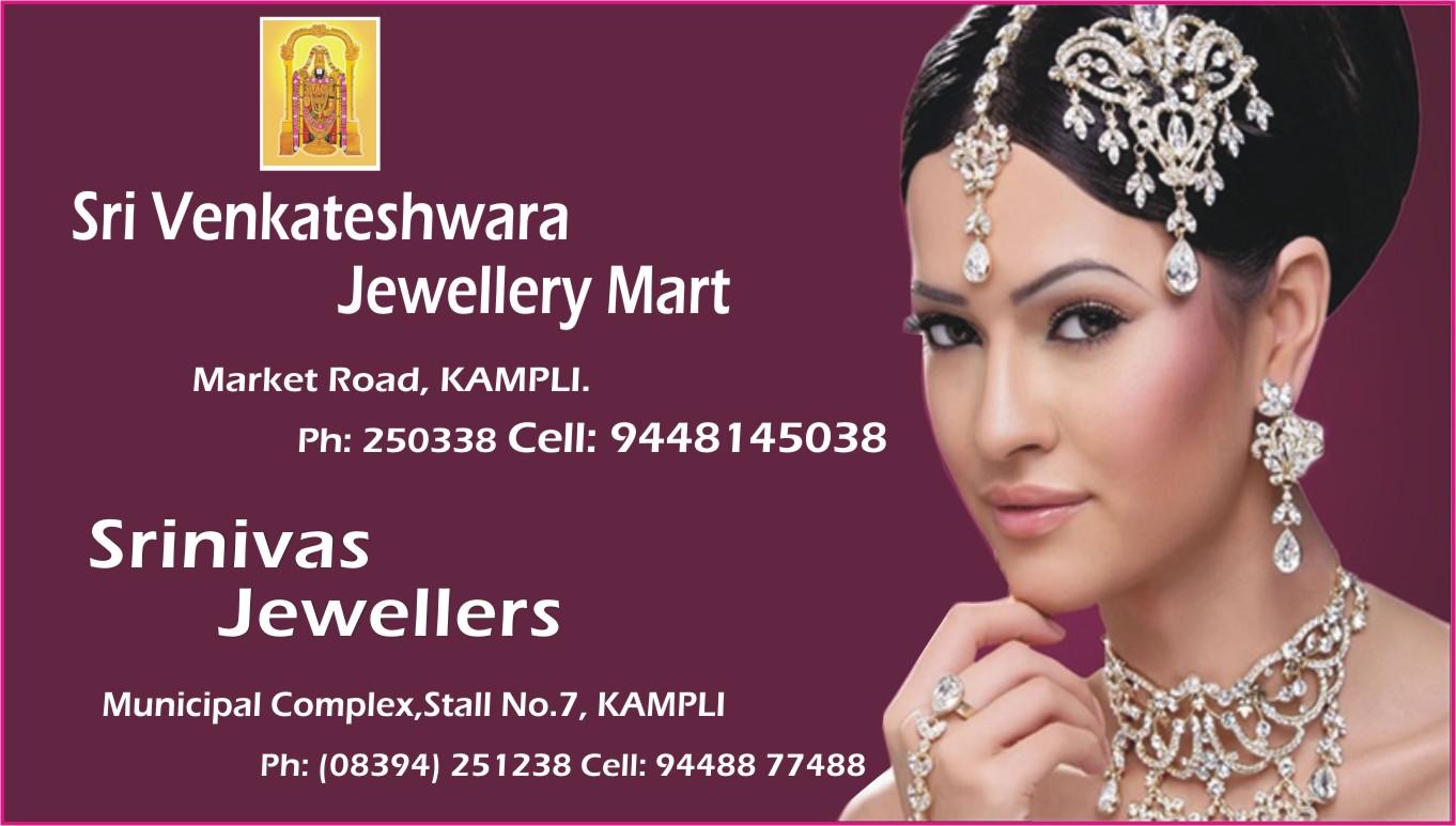 Srinivas Jewellers