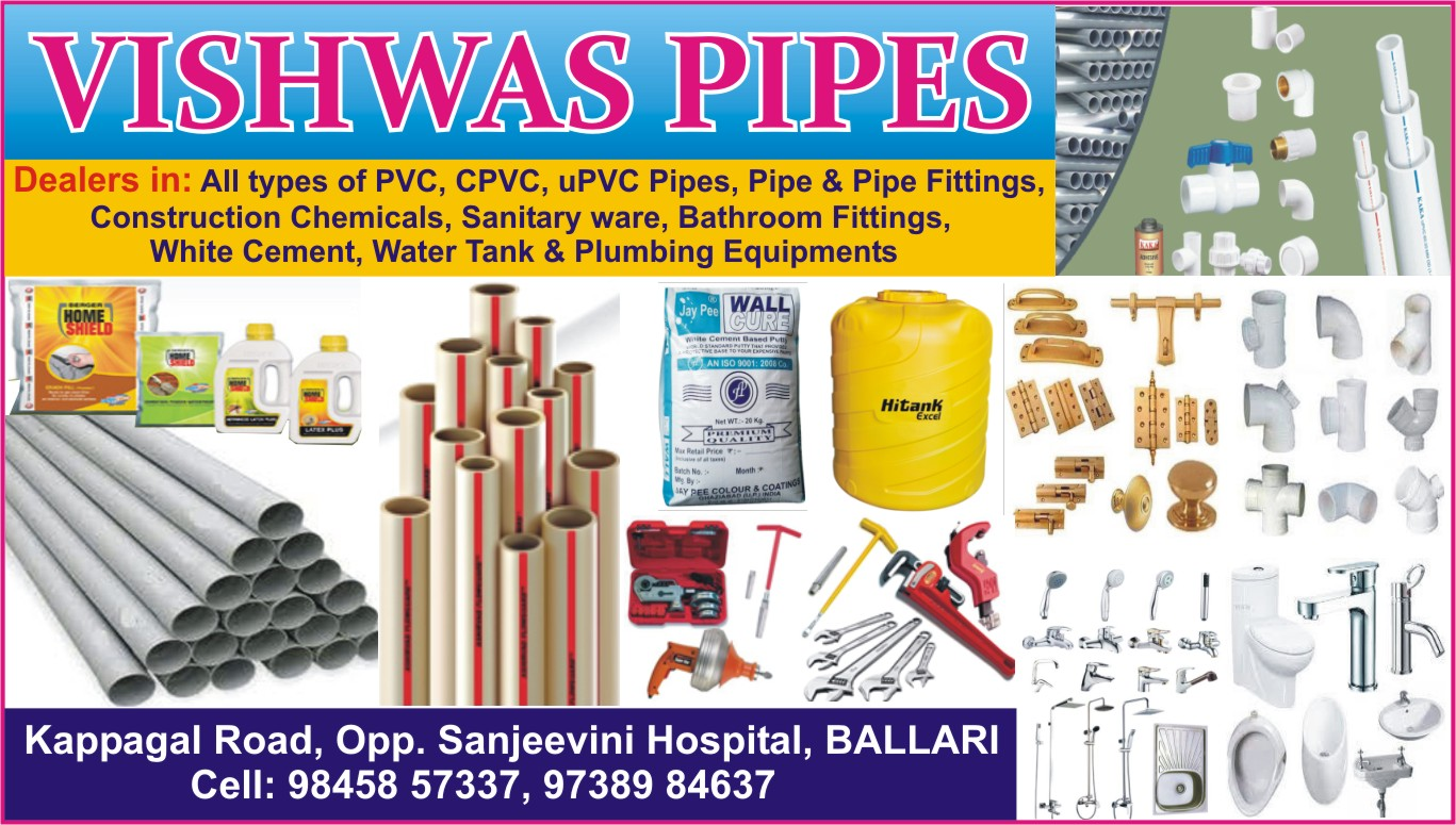 Vishwas Pipes
