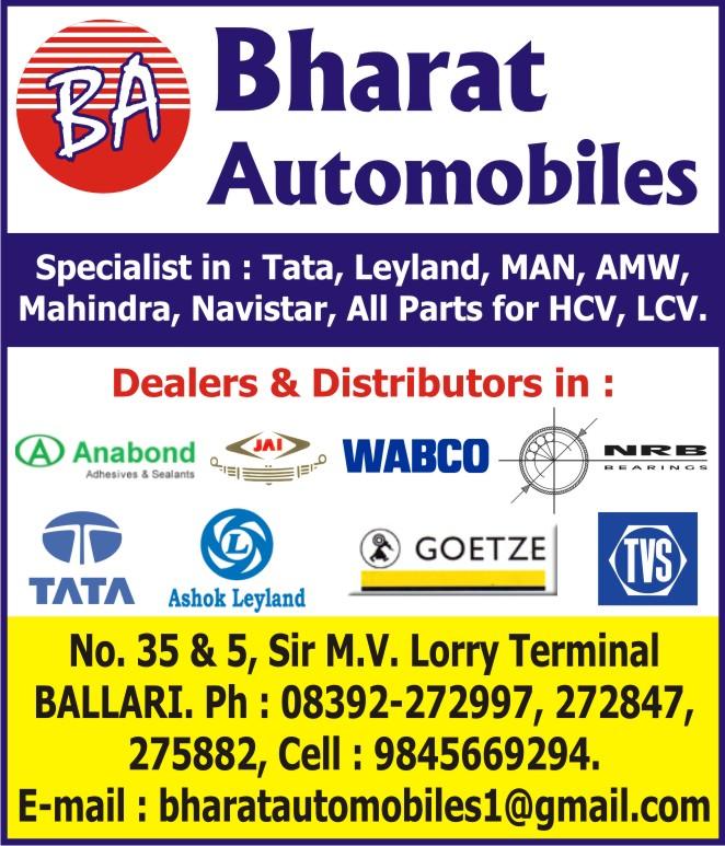 Bharat Automobiles