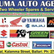 SREE UMA AUTO AGENCIES