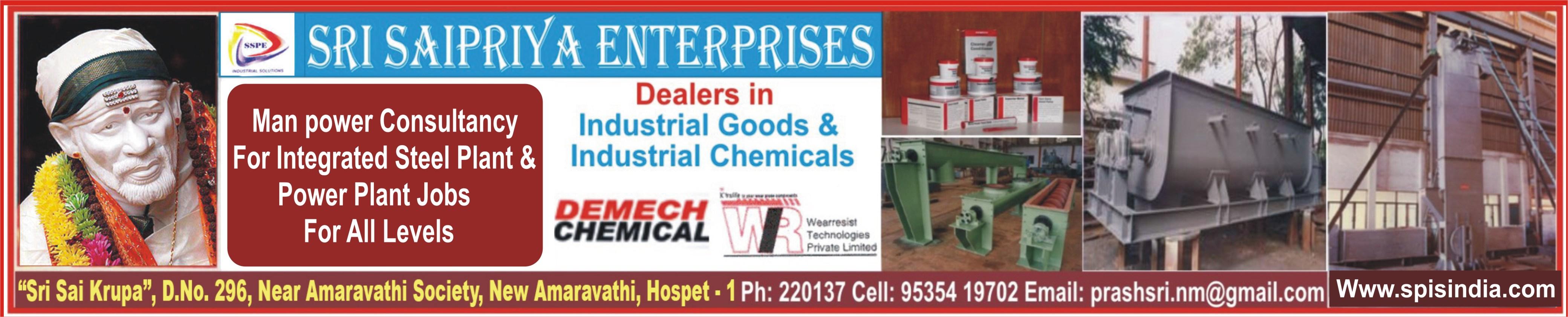 Sri Saipriya Enterprises