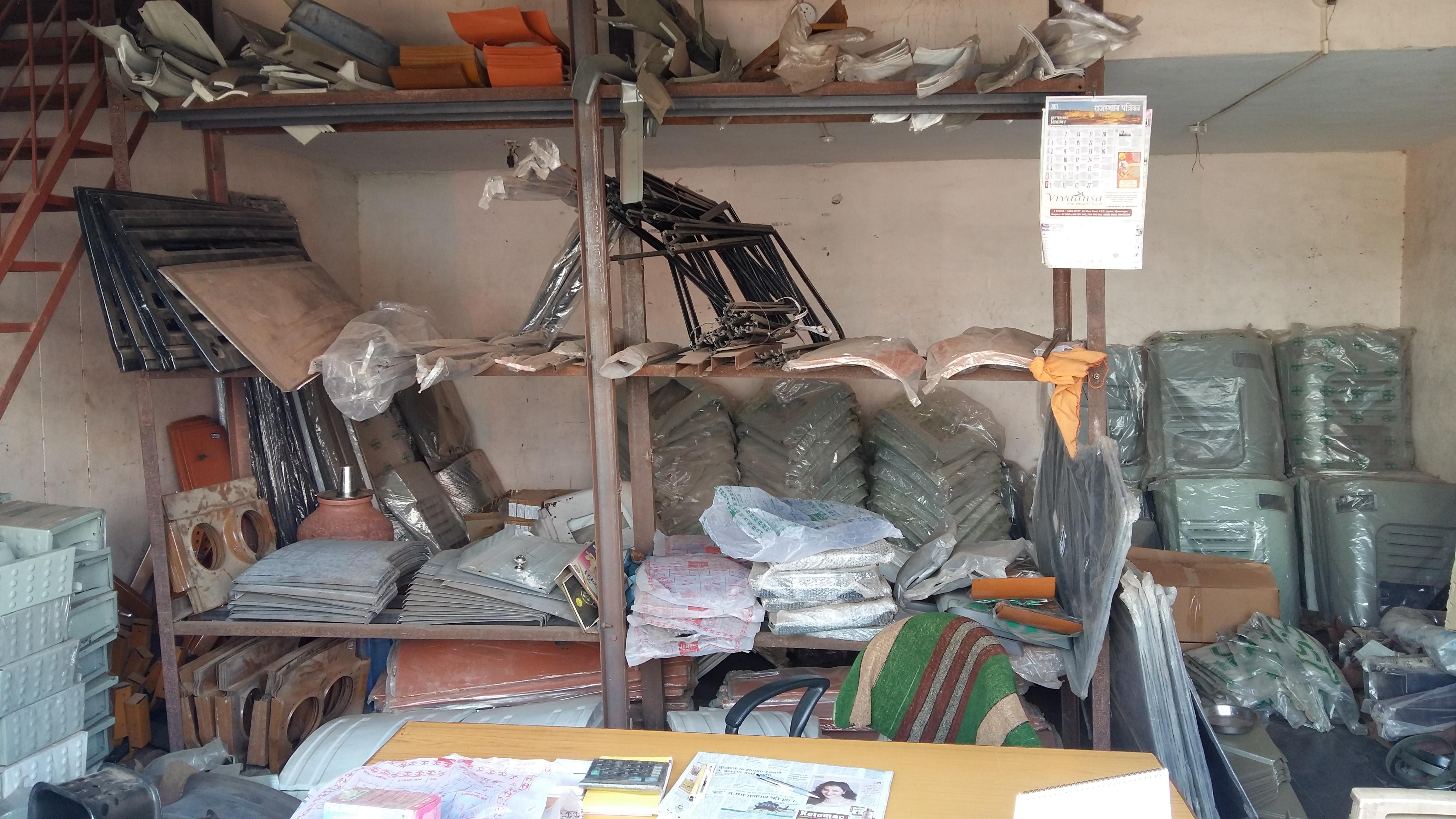Gujarat Body Parts & Accesories