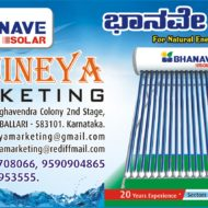 Anjineya Marketing