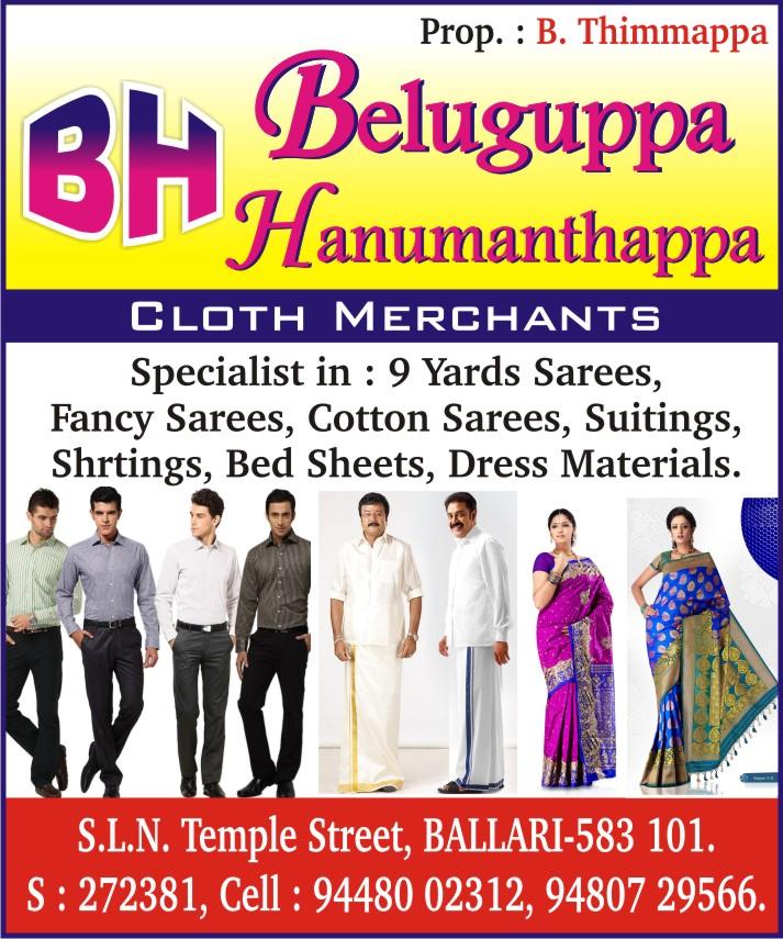 Beluguppa Hanumanthappa Cloth Merchants