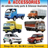 Gujarat Body Parts & Accesories