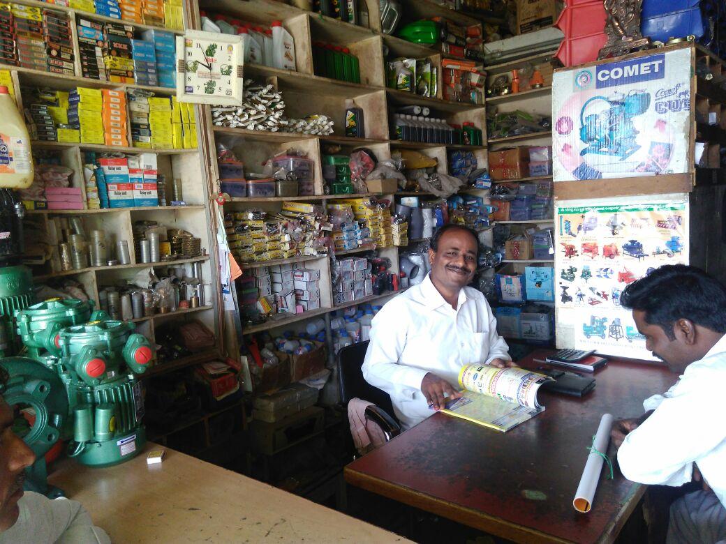 Mouneshwara Engineering Agencies