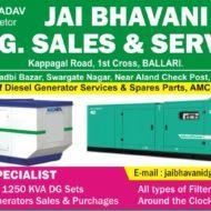 Jai Bhavani D.G. Sales & Services
