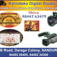 Karnataka Digital Studio