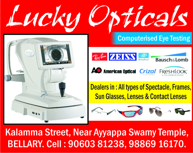 Lucky Opticals