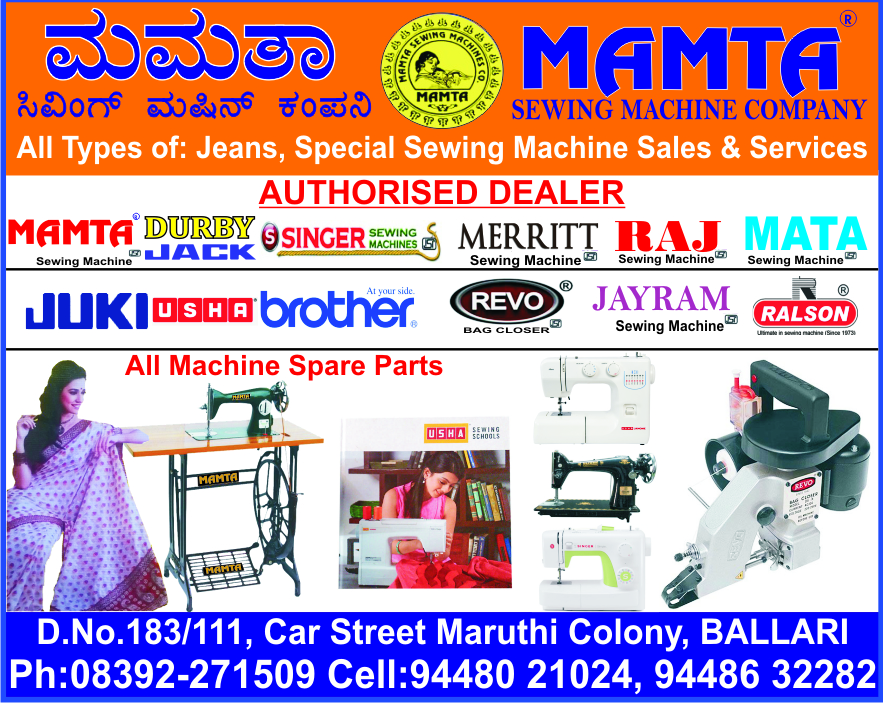 Mamta Sewing Machines (Co.,)
