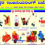 Mouneshwara Engineering Agencies