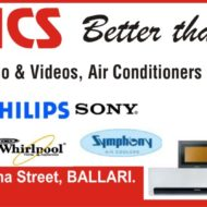 R.K. Electronics