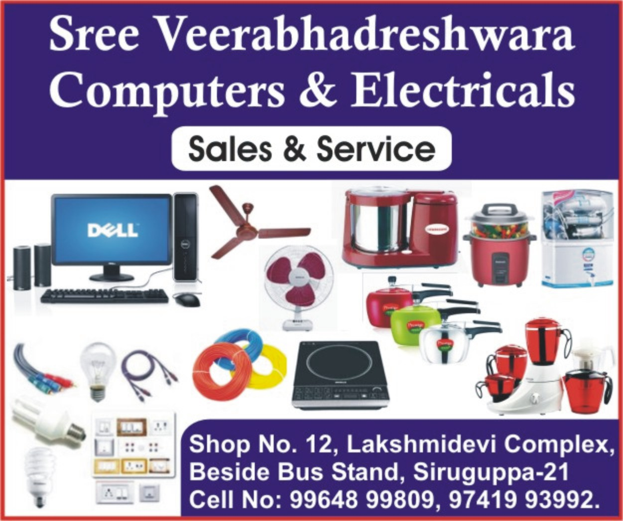 Sree Veerabhadreshwara Computers & Electricals
