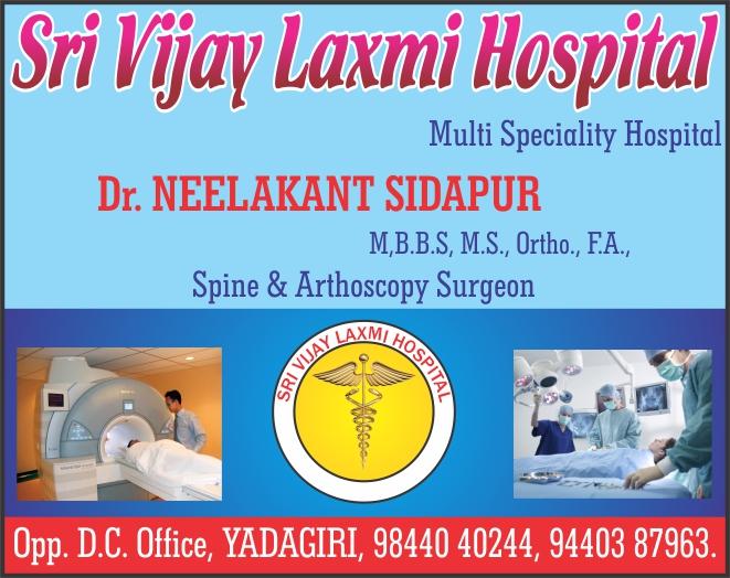 Sri Vijay Laxmi Hospital