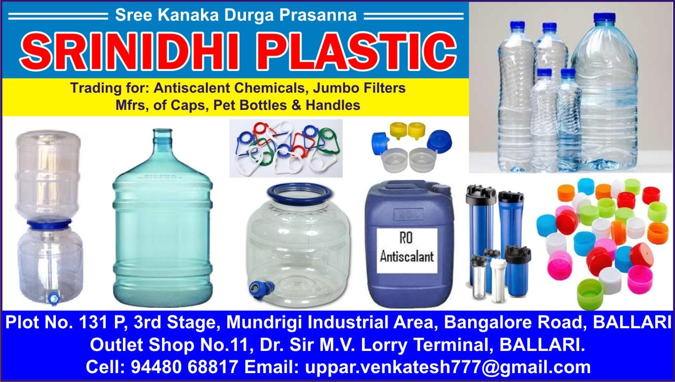 SRINIDHI PLASTIC