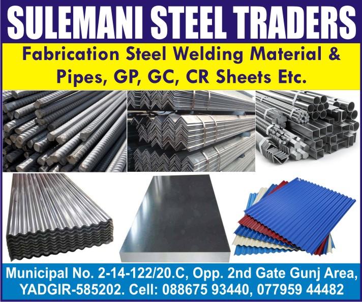 Sulemani Steel Traders