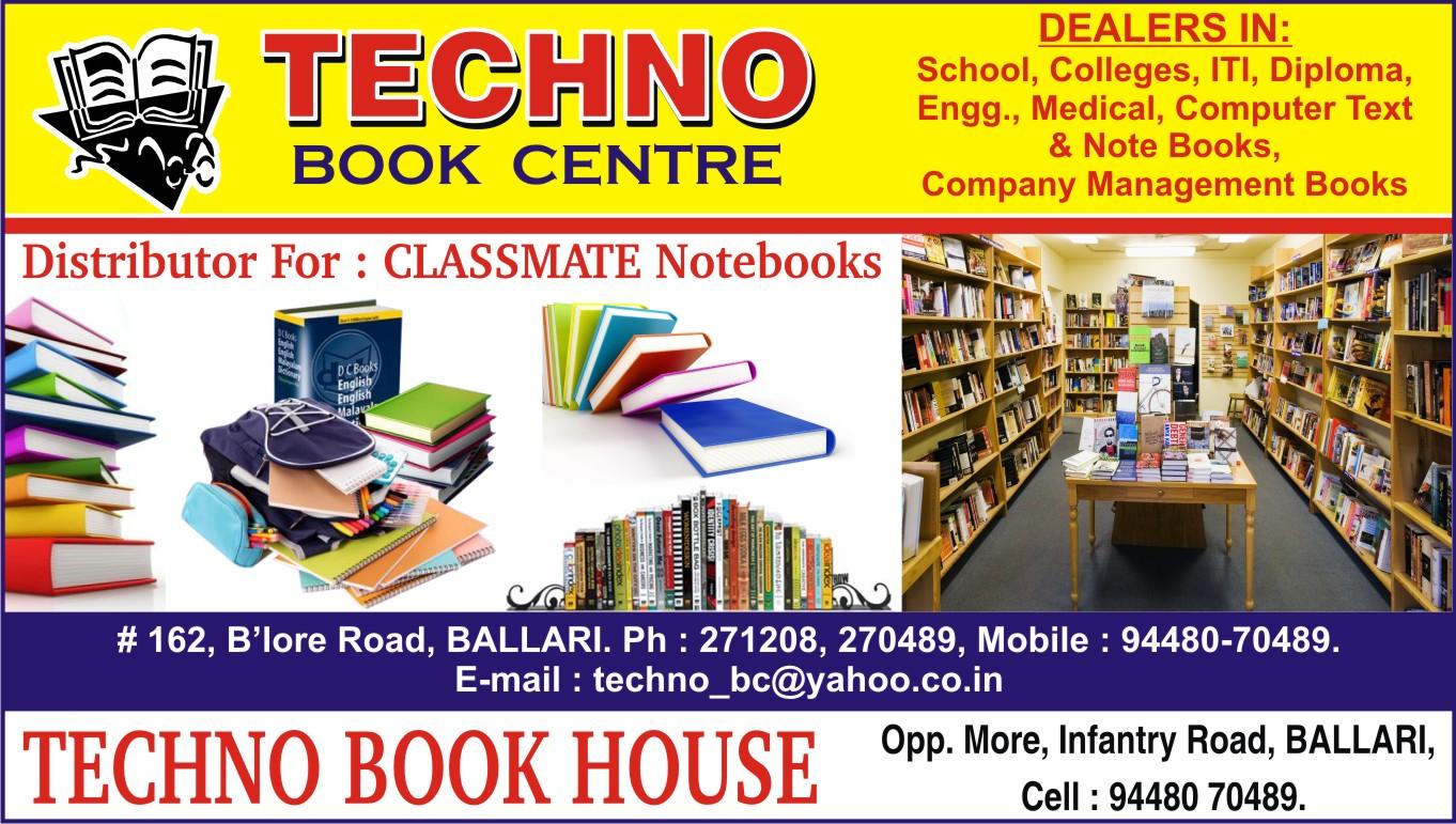 Techno Book Centre