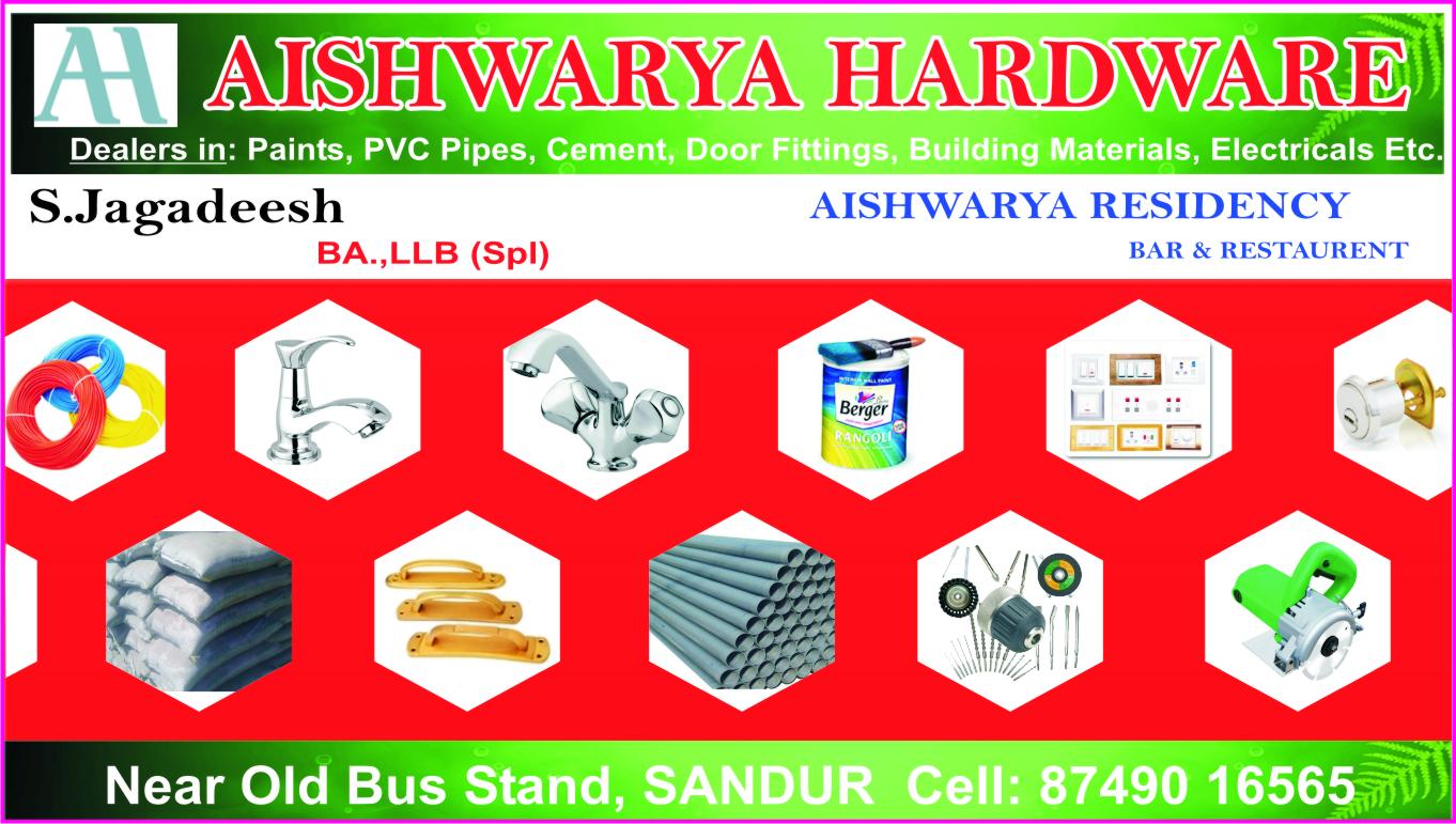 Aishwarya Hardware