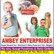 Ambey Enterprises