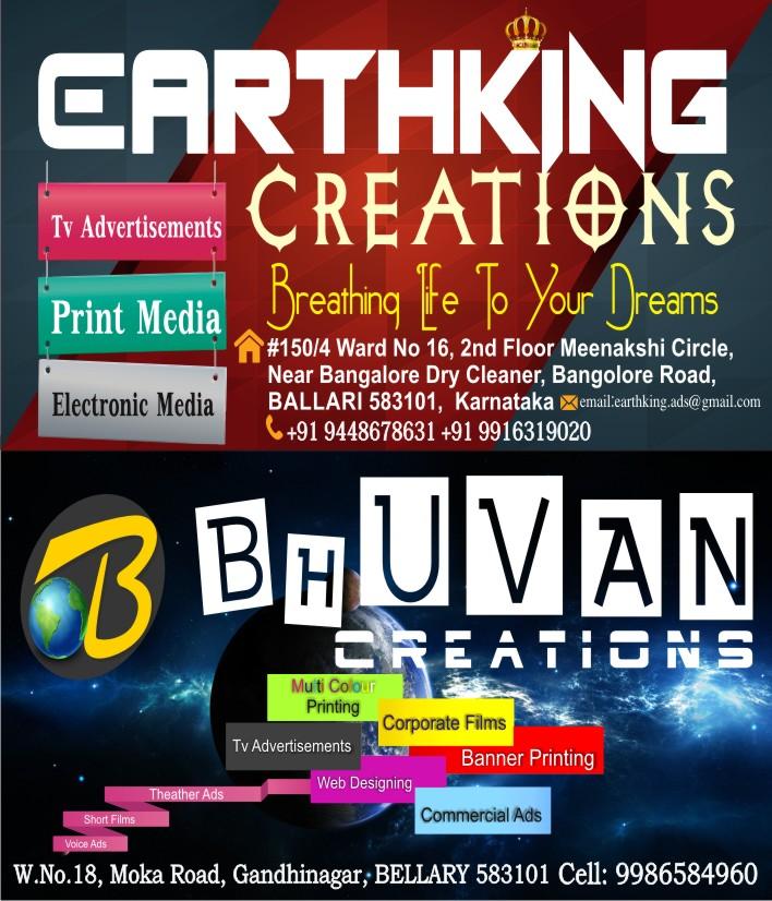 Earth King Creations