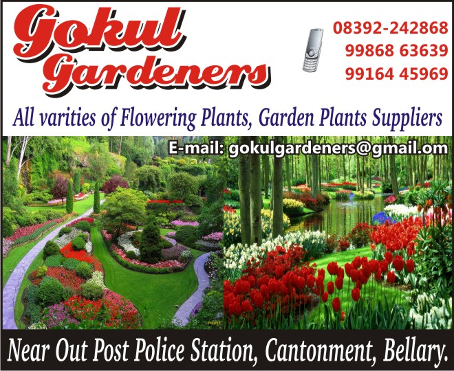 Gokul Gardeners