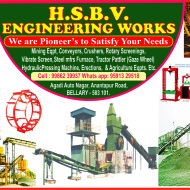 H.S.B.V. Engineering Works