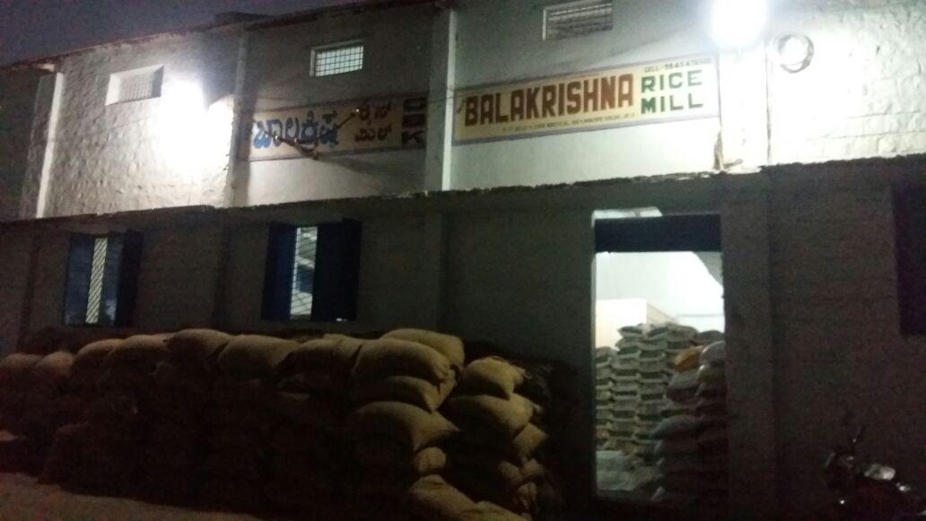Sri Balakrishna Rice Mill