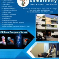 Kamareddy Hospital