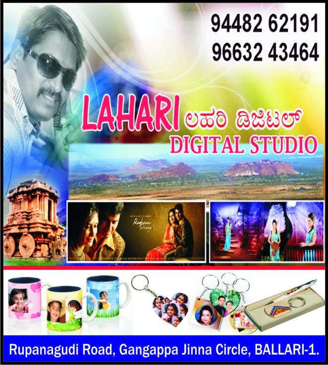 Lahari Digital Studio