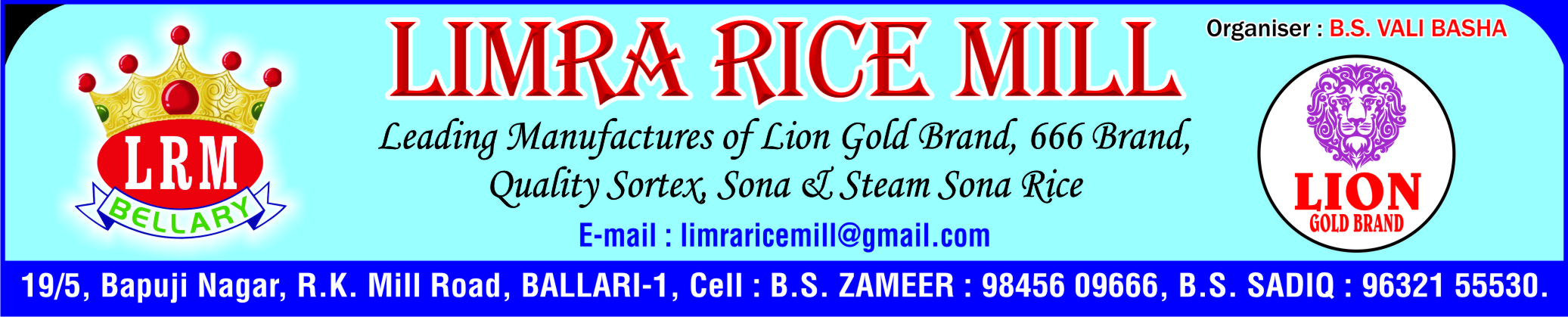 Limra Rice Mill