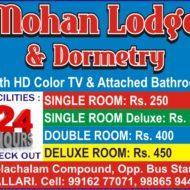 Mohan Lodge