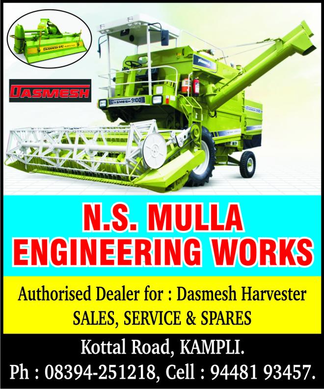 N.S. Mulla Engineering Works