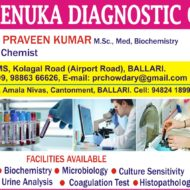 Renuka Diagnostic Centre