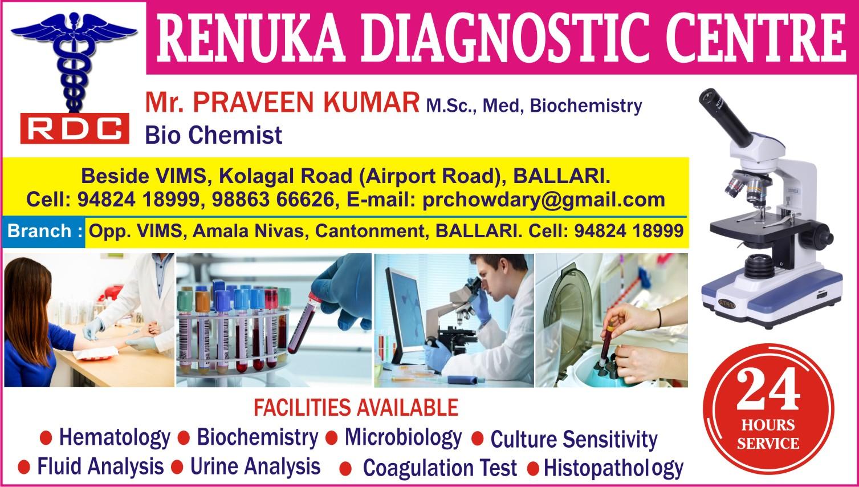 Renuka Diagnostic Centre