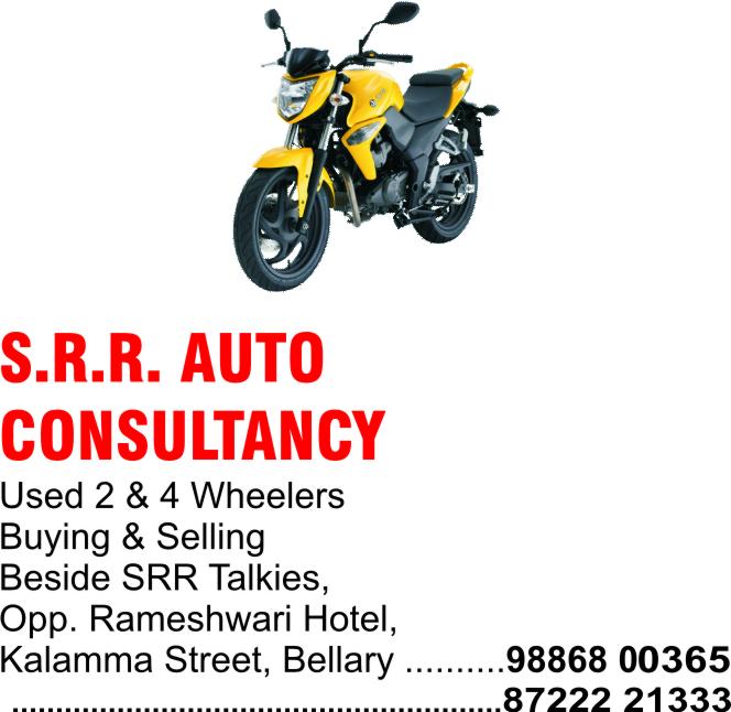 S.R.R. Auto Consultancy
