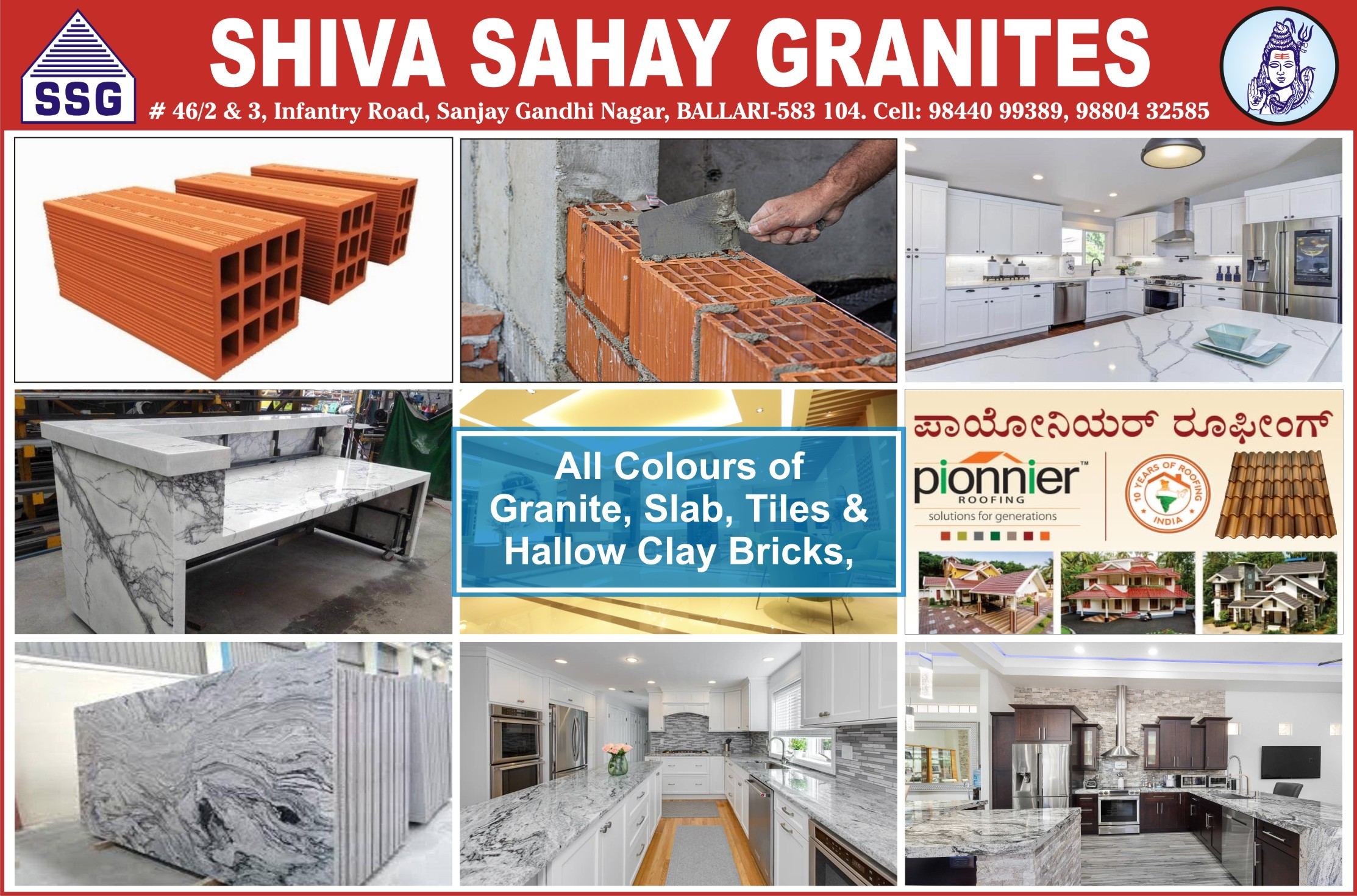 Shiva Sahay Granites